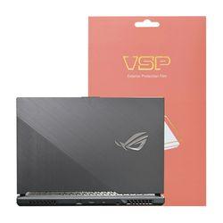 VSP ASUS ROG STRIX G731GW 상판 외부보호필름 2매