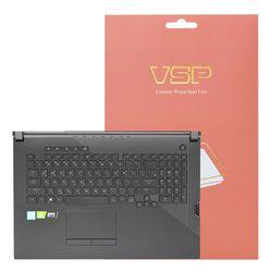VSP ASUS ROG STRIX G731GW 터치패드 외부보호필름 2매