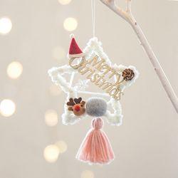 포근한 크리스마스 드림캐쳐(별-키즈)
