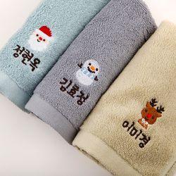 주문제작 어린이집네임수건송월 크리스마스