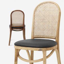 반얀-라탄 의자(3종색상)