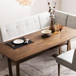 두리 원목 4인 다이닝 테이블 식탁