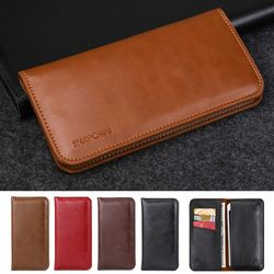 스마트폰 로버 장지갑 파우치케이스 아이폰 갤럭시