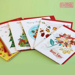 2000예공크리스마스축하카드(1판-18EA)