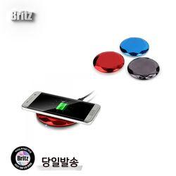 브리츠 BZ-T7 WC   고속 무선 충전기