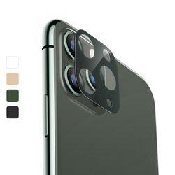 ESR 아이폰11 Pro 카메라 렌즈 풀커버 강화유리