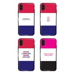 TCB-삼색타이포 카드 범퍼 케이스-아이폰11 프로 맥스 X 8 7
