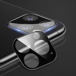 아이폰11 PRO MAX 초정밀 카툭튀 보호필름