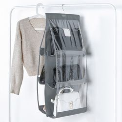 걸이형 가방 정리함