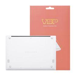 뷰에스피 2020 LG그램 17Z90N 하판 외부보호필름 2매