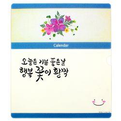 [누름꽃] 캘리마우스패드만들기(판박이포함)