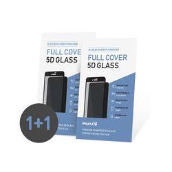 아이폰7+ 아이폰8+ 공용 풀커버 5D 강화유리 보호필름