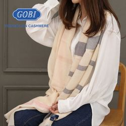 GOBI 고비 캐시미어 체크 파시미나 남녀공용 (캐시미어 100)