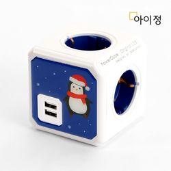 아이정 파워큐브 4구 USB 멀티탭 블루펭귄 크리스마스 에디션
