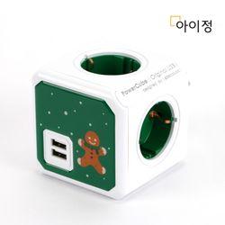 아이정 파워큐브 4구 USB 멀티탭 그린쿠키 크리스마스 에디션