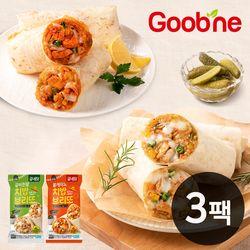 굽네 치밥 브리또 2종 3팩 골라담기 (볼케이노 갈비천왕)