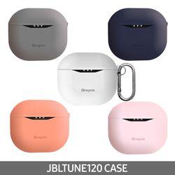 [삼성공식파트너] JBLTUNE120 블루투스이어폰 케이스