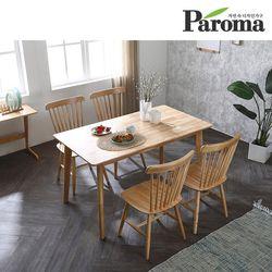 파로마 로잔 고무나무 원목 4인용식탁세트