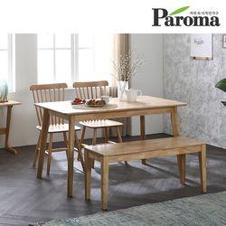 파로마 로잔 고무나무 원목 콤비세트 4인용식탁