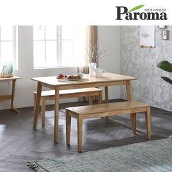 파로마 로잔 고무나무 원목 벤치세트 4인용식탁