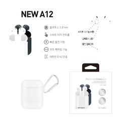 블루투스 터치형 이어폰 A12