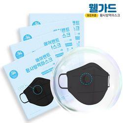 웰가드 2019 신제품 KF94 미세먼지 에어밴트 황사 마스크 100매