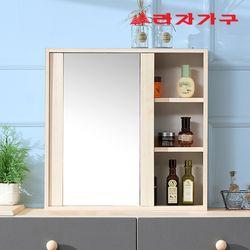 하딩 소프트 수납 화장대 거울