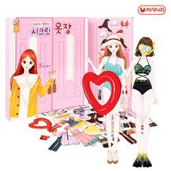 마리와조이의 시크릿 옷장 (코디놀이-자석인형-크리스마스)