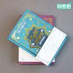 4000마법의고민풀이사전BOX(8EA)