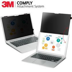 3M PFC 13.3W 컴플라이 노트북 블루라이트 보호필름