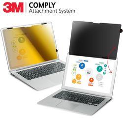 3M GPFC 15.4W 컴플라이 노트북 블루라이트 보호필름