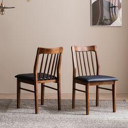 바렌트 고무나무 원목 식탁 의자