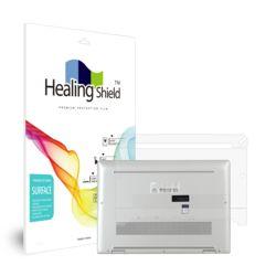 HP 엘리트북 X360 830 G6 무광 외부보호필름 하판2매