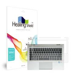 엘리트북 X360 830 G6 무광필름 팜레스트/터치패드2매