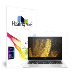 HP 엘리트북 X360 830 G6 블루라이트차단 보호필름