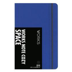 웍스 노트 코지 스페이스 13 내셔널 블루 맥시