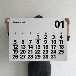 월간 포스터 달력 1월 (2장)