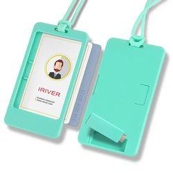 아이리버 사원증케이스 USB메모리 128G 내장 5핀