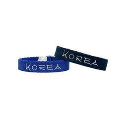 릴레이 밴드 KOREA PACKAGE 코리아 패키지 결식아동 기부팔찌