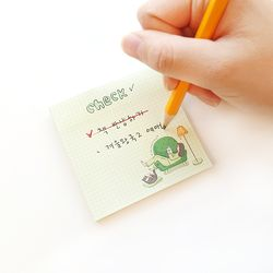 케렌시아(그린) 포스트잇