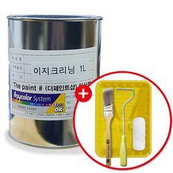 (세트) 낙서방지용 이지크리닝 약1L + 페인팅 도구세트4인치