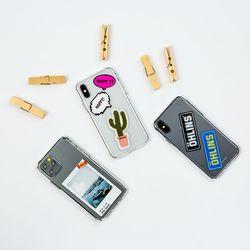 아이폰8 7 반투명 보호 케이스 모그클리어