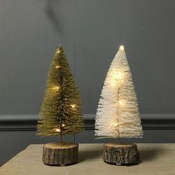 미니 LED전구 크리스마스 솔트리 2 color