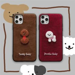 아이폰 커플 뽀글이 강아지 캐릭터 패브릭 폰케이스