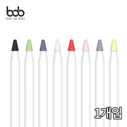 bob 애플펜슬펜촉 전용 보호커버 펜슬팁 1 2세대 공용