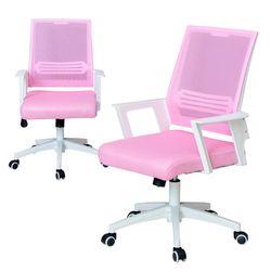 하온 핑크 메쉬 217 의자