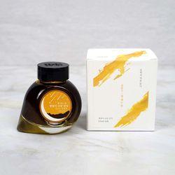 윤동주 별 헤는 밤 잉크 65ml - 별빛이 나린 언덕(Yellow)