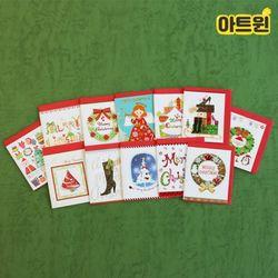 500예공크리스마스카드(1판-36EA)
