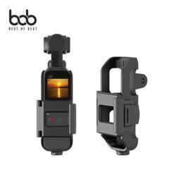 bob 오즈모포켓 전용 하우징 쉘 보호 브래킷 프레임