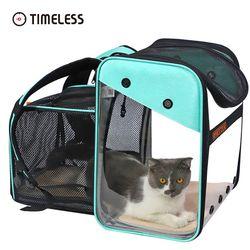 타임리스 애견가방 고양이백팩 이동가방